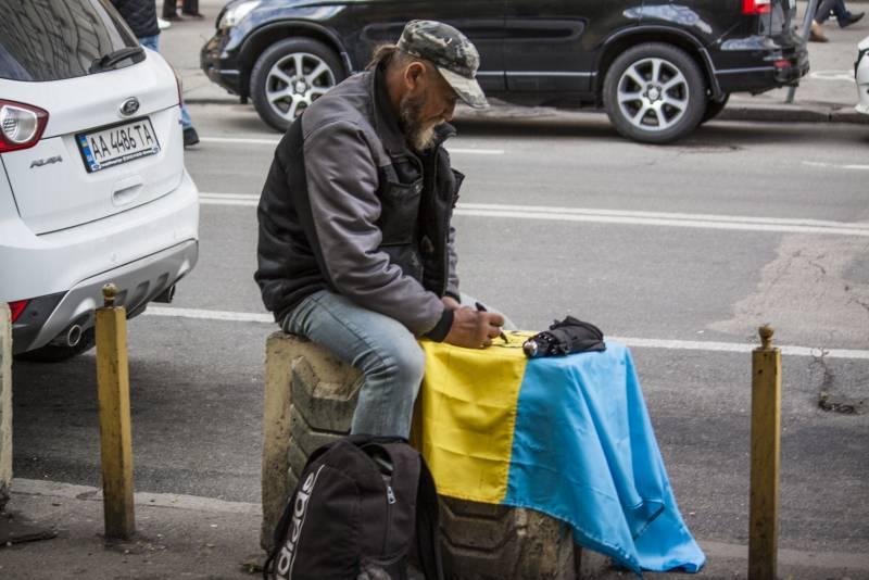Верим в светлое будущее Украины