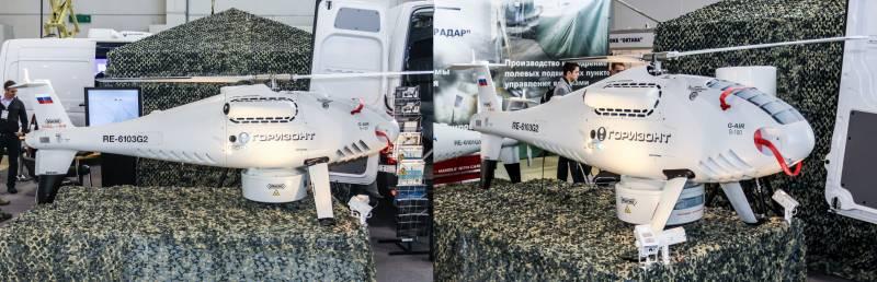 Обеспечение работы ЗРК по низколетящим целям без привлечения авиации ВВС