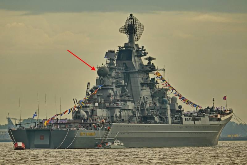 Точка опоры. Что полезнее для флота: один атомный крейсер или три фрегата?