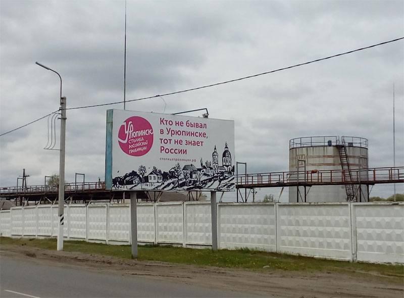 """지방 러시아 : """"우류 핀 스크에 간 적이없는 사람은 러시아를 모른다"""""""