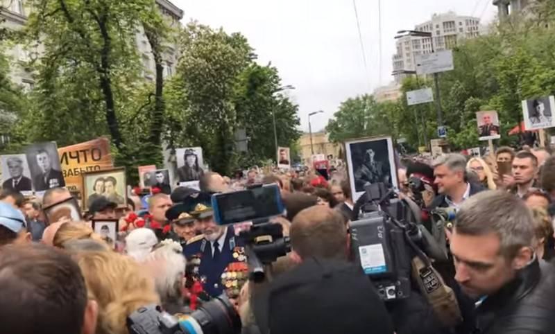 Украина_2019 - Страница 4 1557396282_1557396299