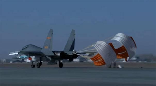 """Anunciou a aparência da versão deck do chinês """"analógico Su-35"""""""