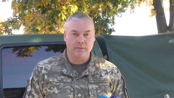 Le général des forces armées ukrainiennes a déclaré qu'il était possible de gagner le Donbass en moins d'un jour