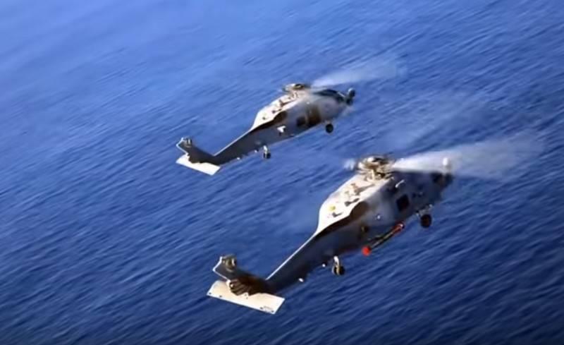 In den USA zeigte der norwegische RCC eine neue Version des Hubschraubers MH-60 Romeo