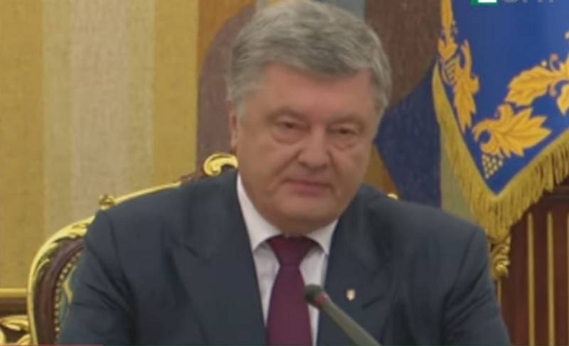 Poroshenko has signed the law on the state language of Ukraine