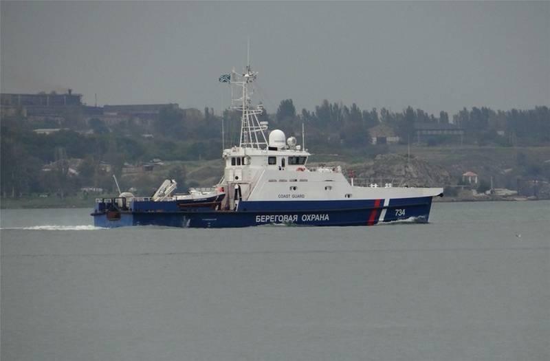 Береговая охрана в Керчи получила два пограничных сторожевых корабля