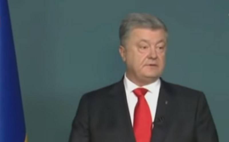 Бывшего президента Украины Порошенко обвинили в госизмене