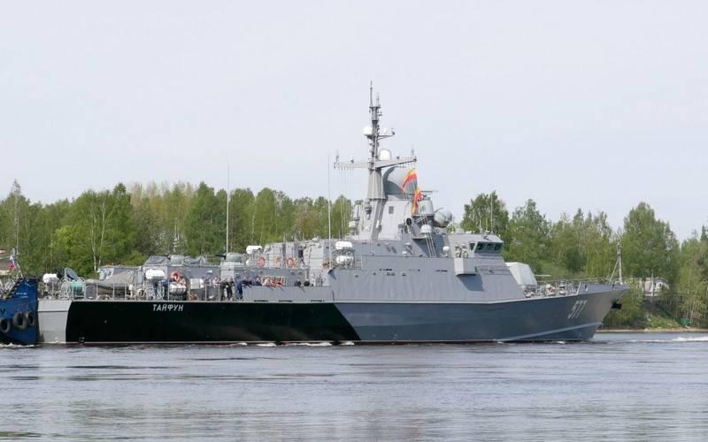 परियोजना 22800 Sovetsk का दूसरा RTO समुद्री परीक्षणों पर चला गया