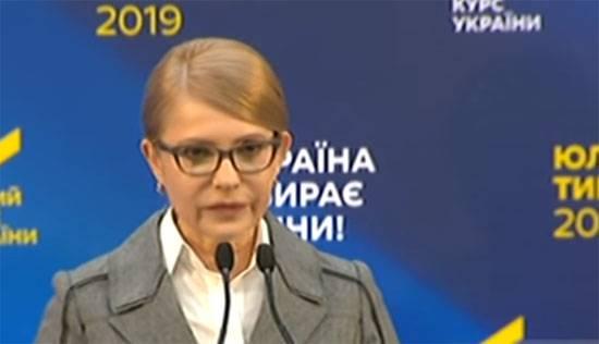 Тимошенко высказалась по поводу идеи референдума о переговорах с Россией