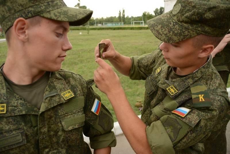 В Вооруженных силах России появились главные сержанты