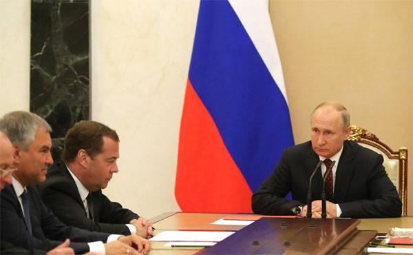 ВЦИОМ представил данные об уровне доверия Владимиру Путину и другим политикам