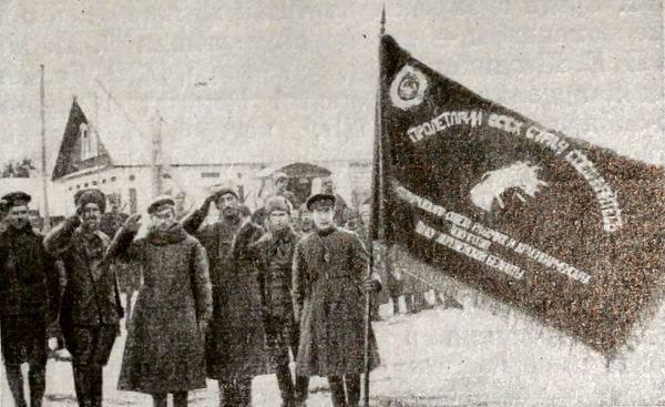 Петроградская оборона 1919 года глазами красных