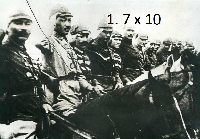 उद्देश्य - बिल्कुल! दुश्मन घुड़सवार सेना और पैदल सेना के खिलाफ 1-I हार्स