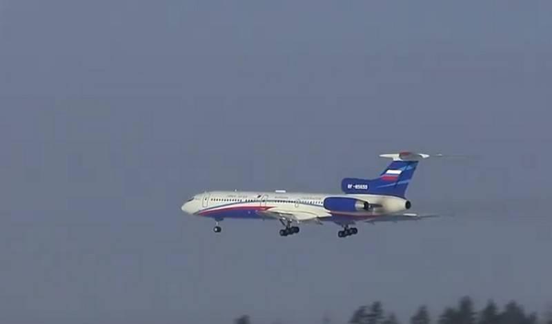 Российские инспекторы совершат наблюдательный полёт над США и Эстонией