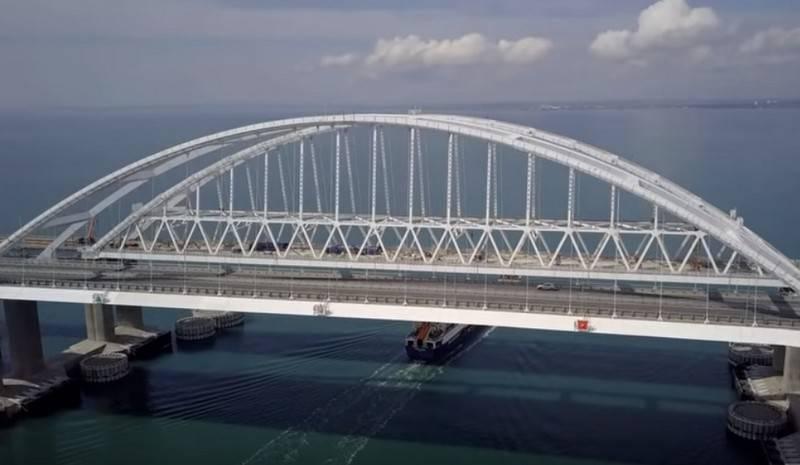 Киев намерен добиваться международного статуса для Керченского пролива