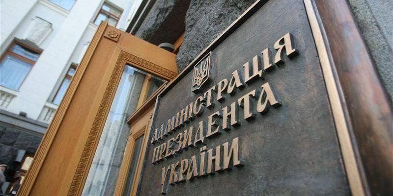 Из администрации президента Украины исчезли серверы СНБО