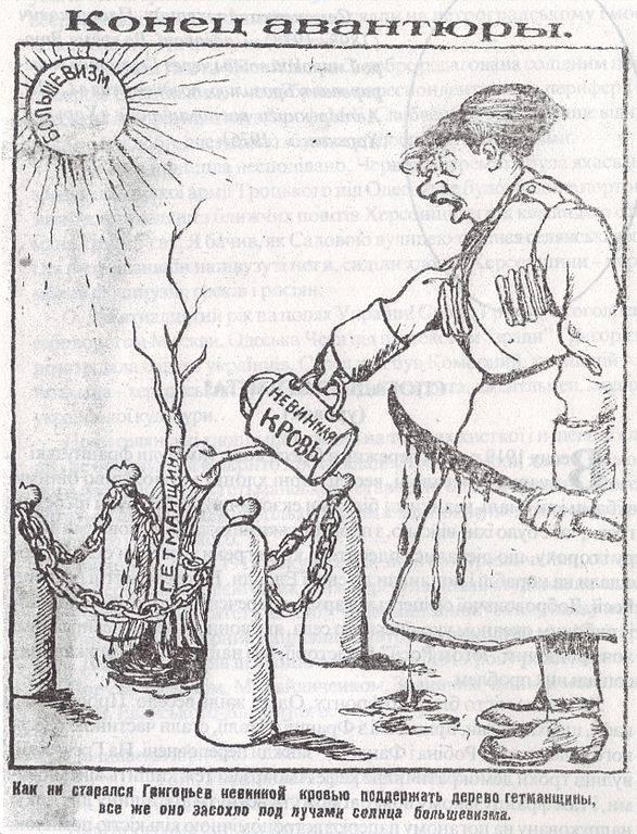 https://topwar.ru/uploads/posts/2019-05/1559150125_587px-caricature_of_ataman_grigoryev.jpg