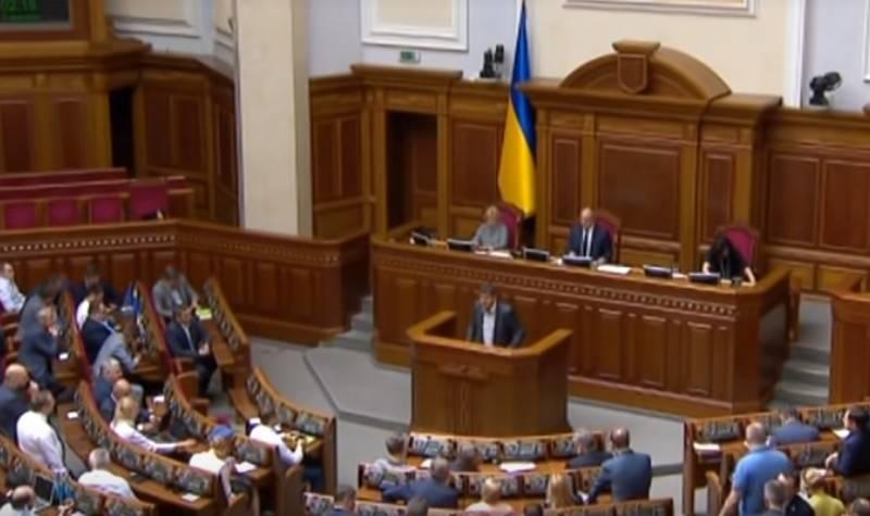"""Украинский парламент """"озаботился"""" судьбой коренных народов России"""