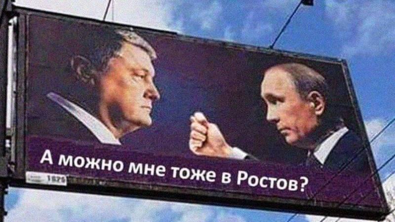В Ростове его не ждут