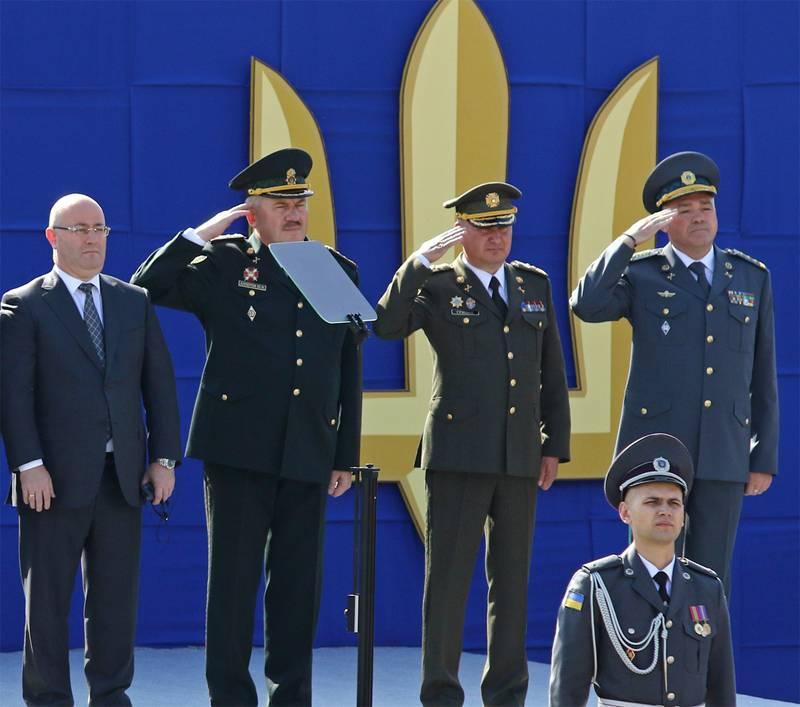 Генералы ВСУ