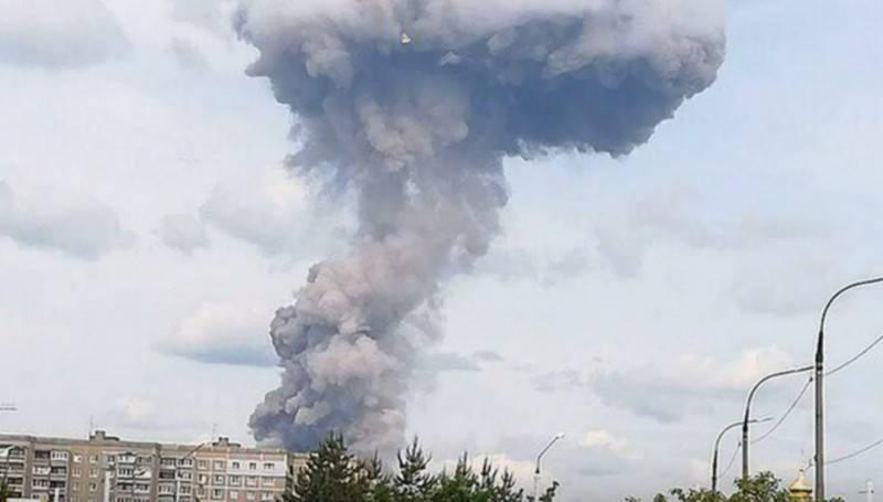 Пожар в Дзержинске локализован, идёт подсчёт причиненного ущерба