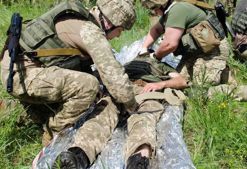 ВСУ на Донбассе понесли самые большие потери