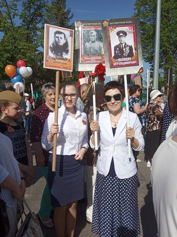 """Immortal regiment young"" marches in cities"