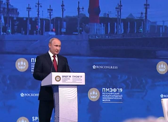 Президент Путин заявил, что планов по объединению России и Белоруссии нет