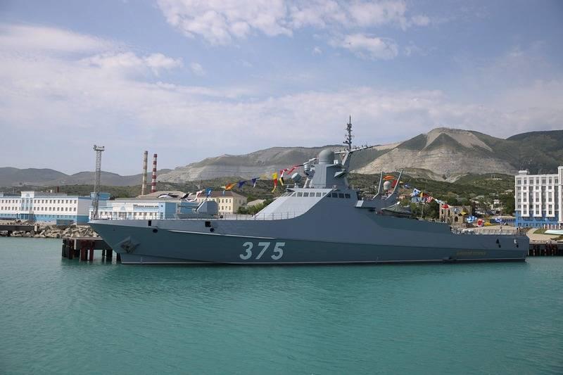 """22160号巡逻舰""""德米特里·罗加切夫""""被黑海舰队接纳"""