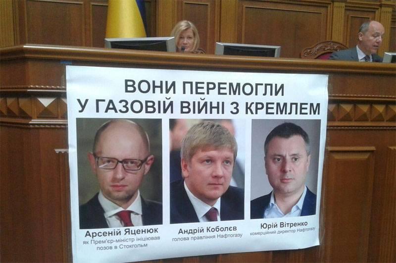 La reazione di Naftogaz alle proposte della Federazione Russa per il transito del gas è diventata nota