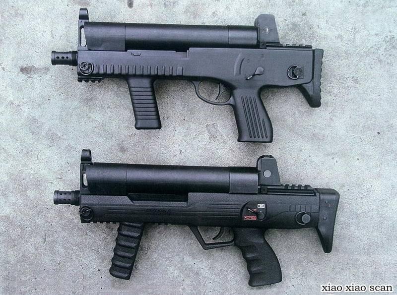 Çin hafif makineli tüfek