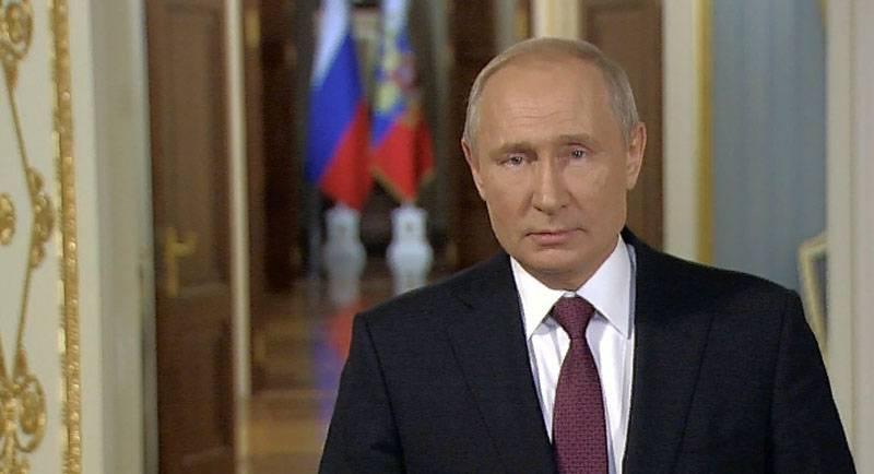 """Путин ответил на вопрос о """"возможности передачи Южных Курил Японии"""""""