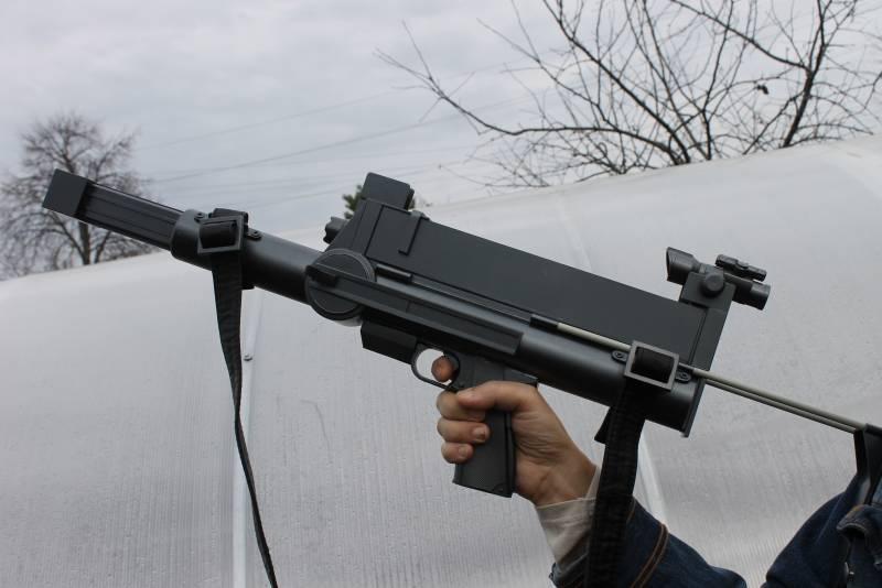 Многокалиберная пуля и пистолет-пулемёт специального назначения