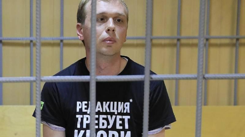 Корреспондент Иван Голунов:арест или провокация ?