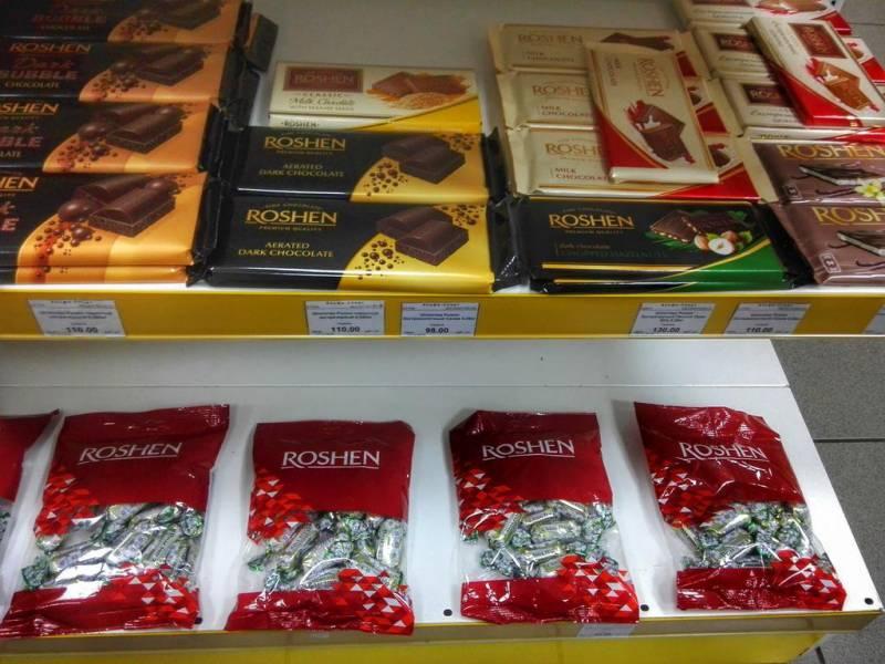 Наркотики для Новороссии. Из Украины вместе с шоколадом «Рошен»?