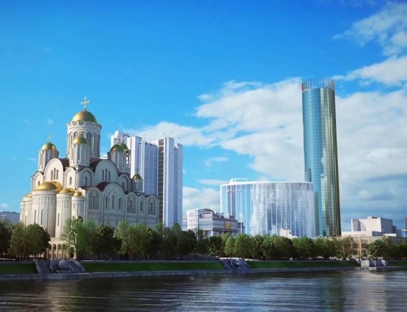 В епархии Екатеринбурга заявили об отказе от строительства храма на месте сквера