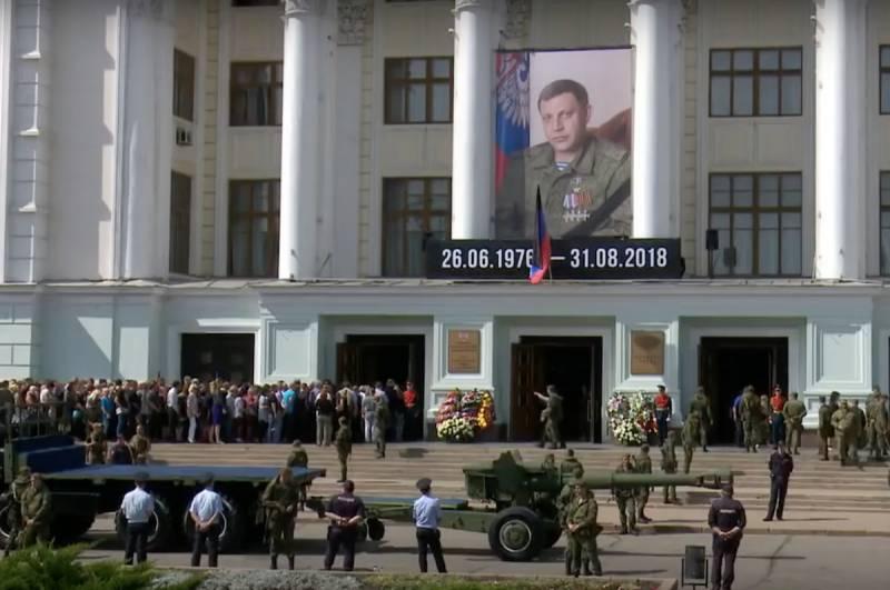 ДНР установила имена причастных к убийству Захарченко