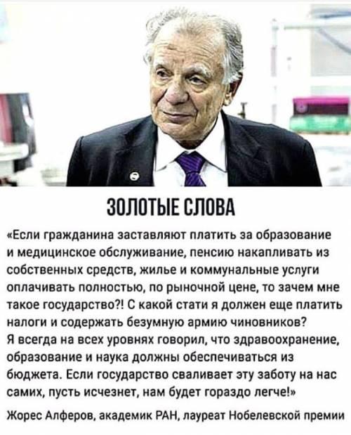 Разговоры мирные_2019 - Страница 4 1560863634_image-12