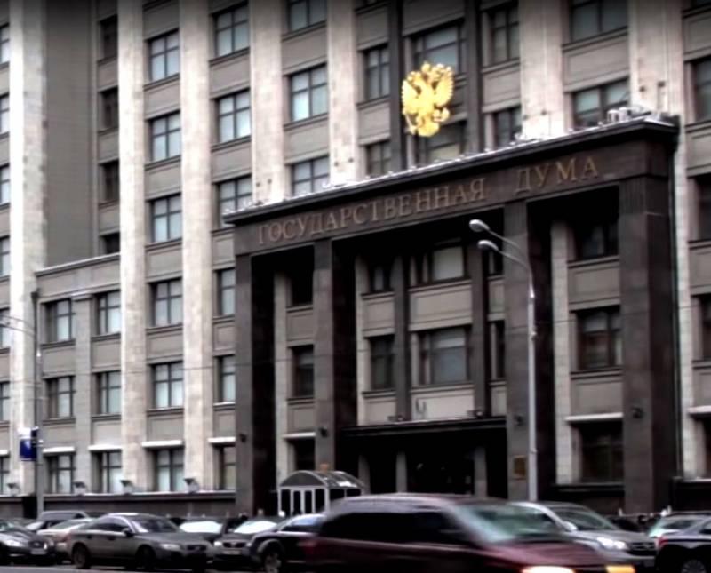В Госдуме одобрили попытки отдельных нардепов ВРУ добиться мира на Донбассе
