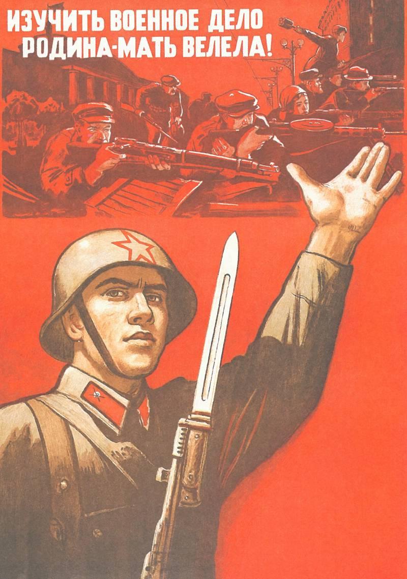 Виновен или нет Генштаб в проблемах со связью 22 июня 1941 года?