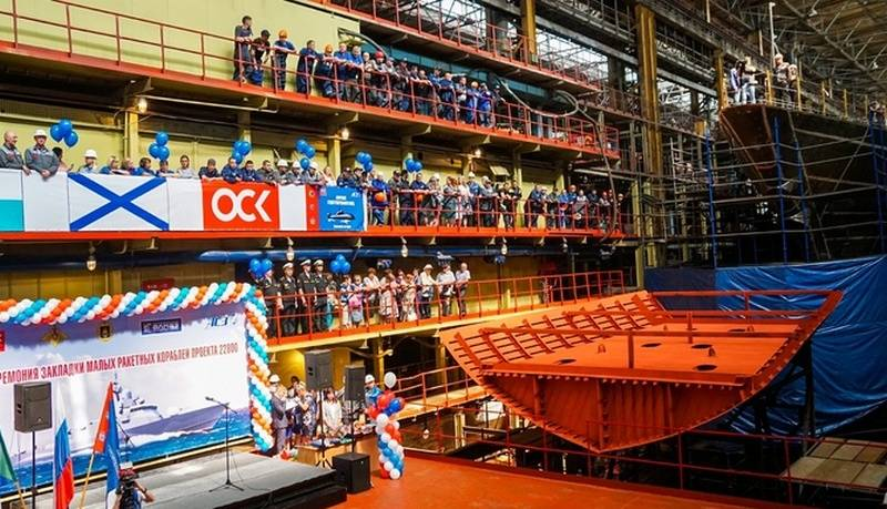 In Komsomolsk-on-Amur, two IRCs of the 22800 project for the Pacific Fleet were laid