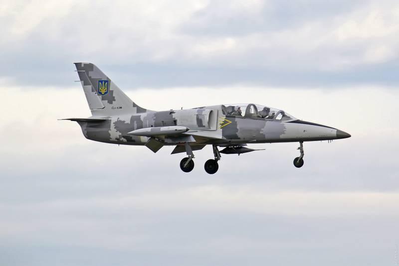 Perto de Kharkov caiu o avião L-39 na Universidade Nacional da Força Aérea da Ucrânia
