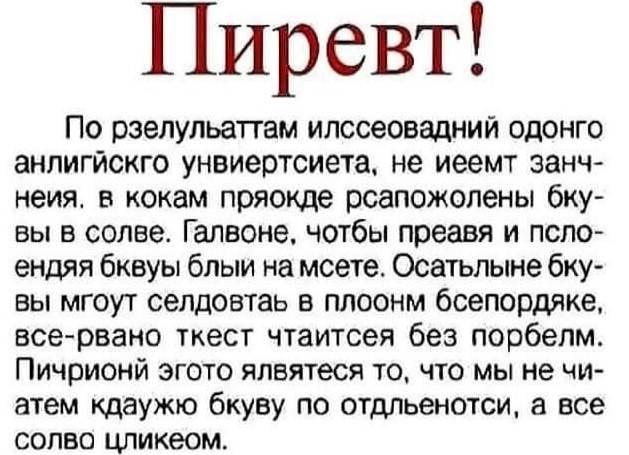 """""""Энигма"""" и квантовый телефон за 30 миллионов рублей"""