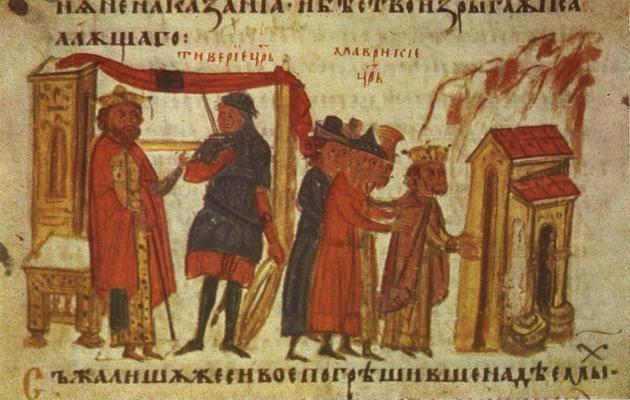 Guerreiros da elite búlgara 1050-1350