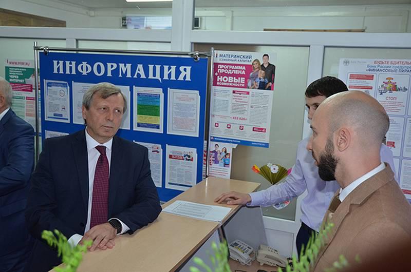 Замглавы Пенсионного фонда России Алексей Иванов задержан
