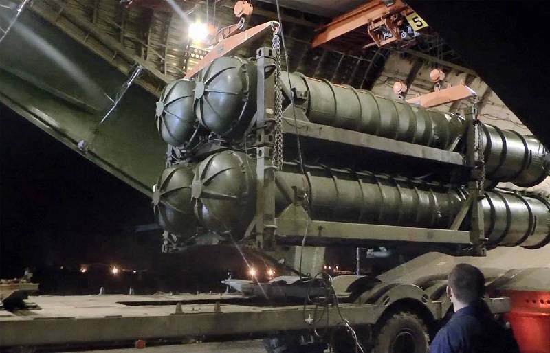Ministry of defence: the first components of the s-400 was delivered to Turkey