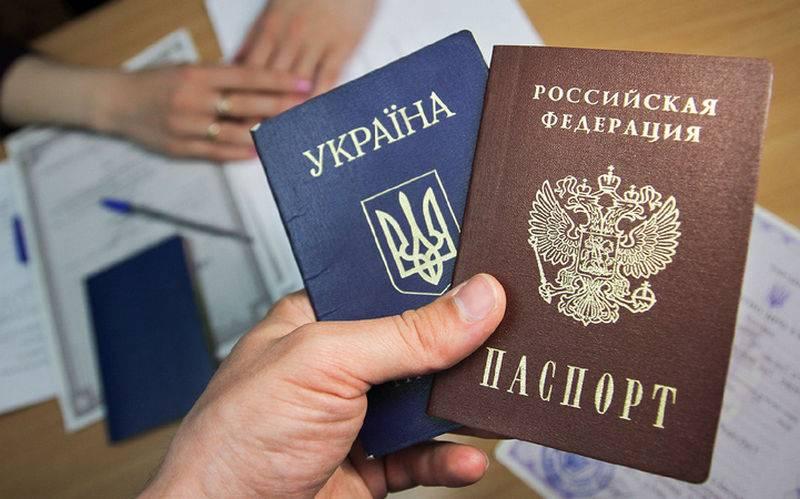 В Киеве отреагировали на новый указ Путина о российском гражданстве