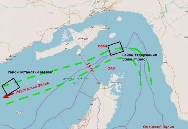 टैंकर युद्ध। रूस पश्चिम और ईरान के बीच संघर्ष में शामिल होने की कोशिश कर रहा है