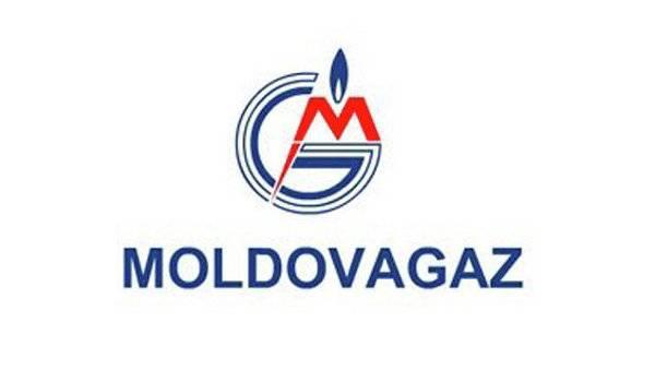 मोल्दोवा और ट्रांसनिस्ट्रिया के लिए गैस बम