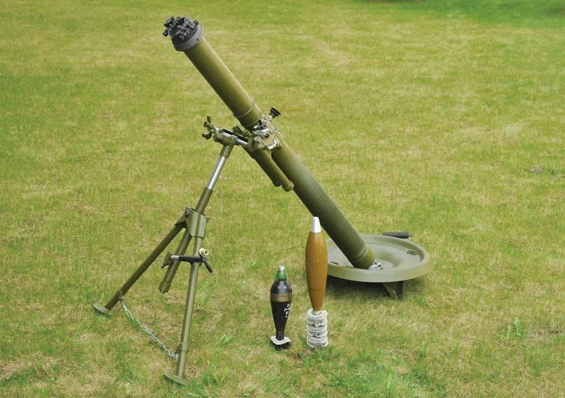 Чем хорош самоходный миномёт 2С41 «Дрок»